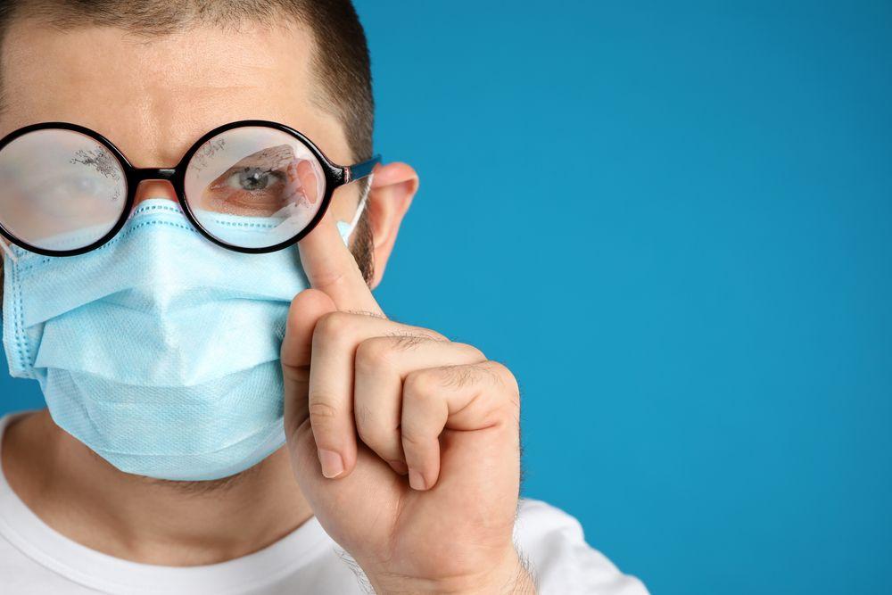 What are Anti Fog or Fog Blocking Lenses?