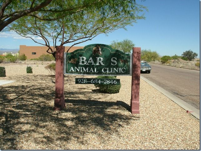 Bar S Animal Clinic